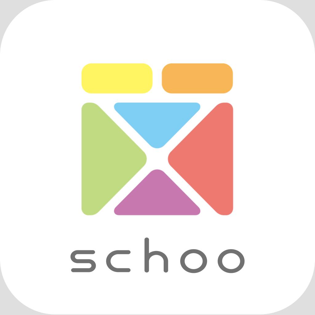 ネットで学べるライブ授業スクー生放送!無料で受講できる学校schoo WEB-campus