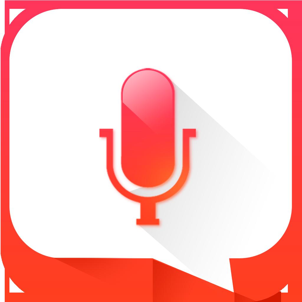 录音机™:Voice Recorder PRO™